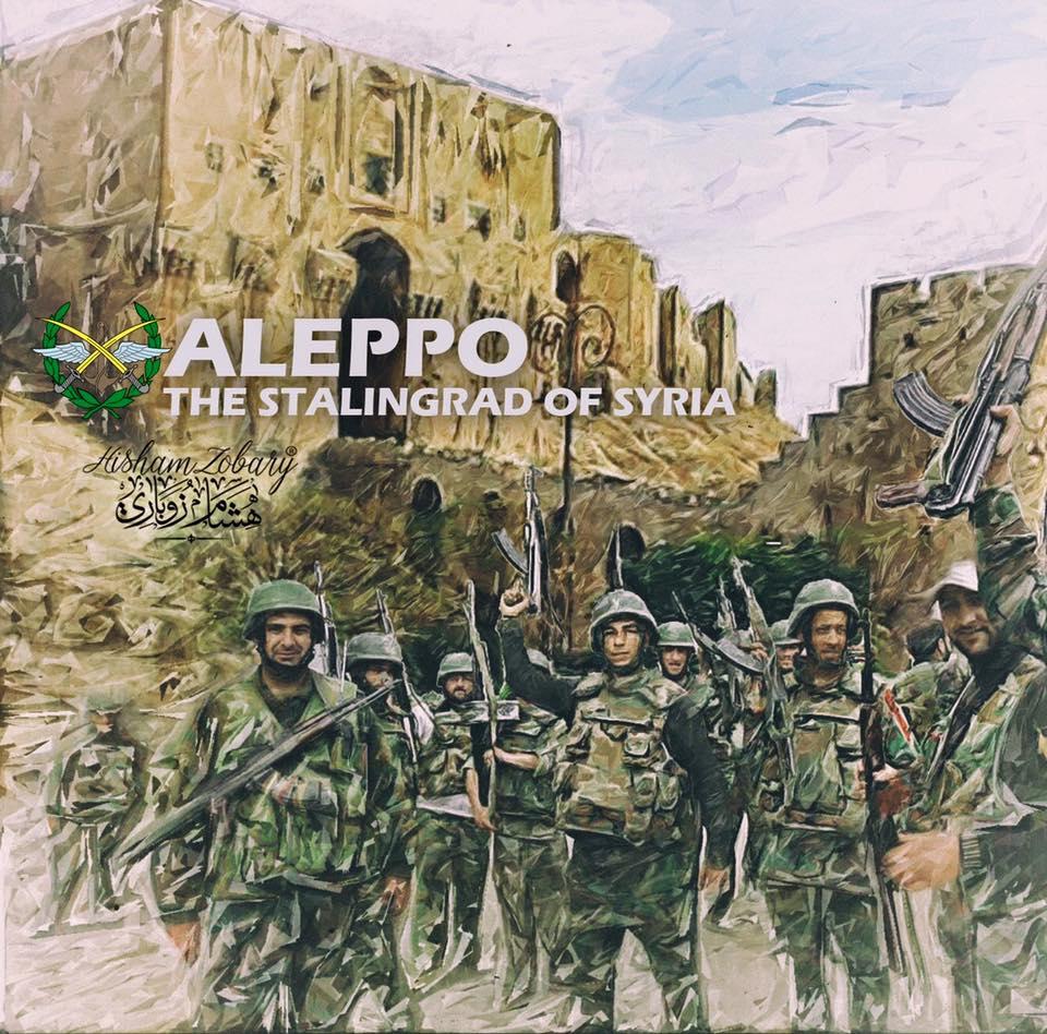 알레포 해방 동영상