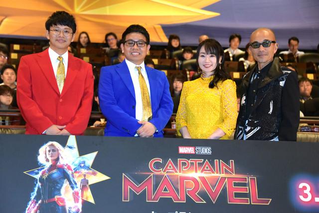영화 '캡틴 마블'의 재팬 프리미어 이벤트 기념 사진