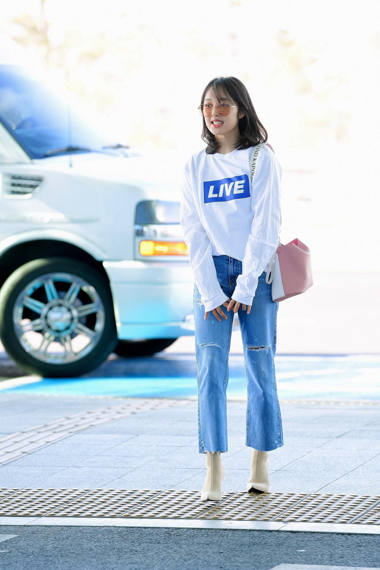 김보라 공항 패션
