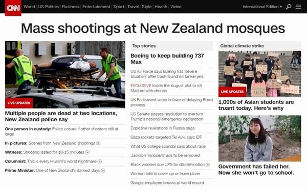 뉴질랜드 크라이스트 처치 총격테러