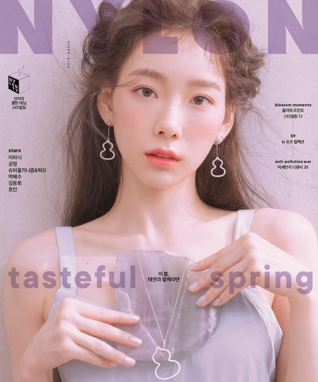 태연 나일론 2019 3월호