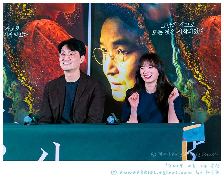 [우상] 천우희와 이수진 감독의 GV - 7