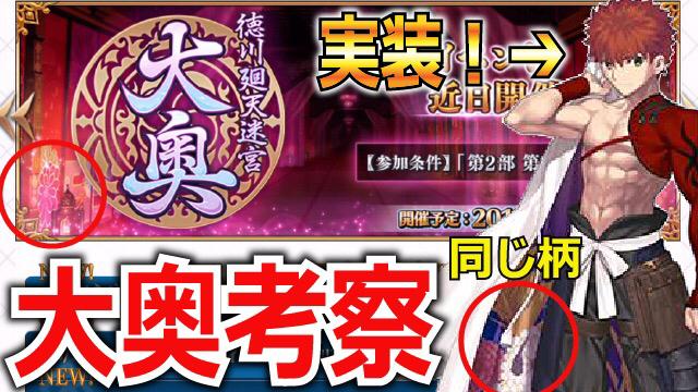 도쿠가와 관련 이벤트라던지 별5 무라마사가 올 거 ..