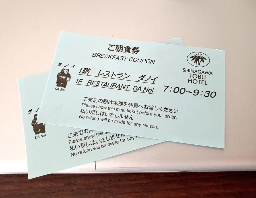 일본 도쿄 #3 시부야의 대형 음반점들 순례