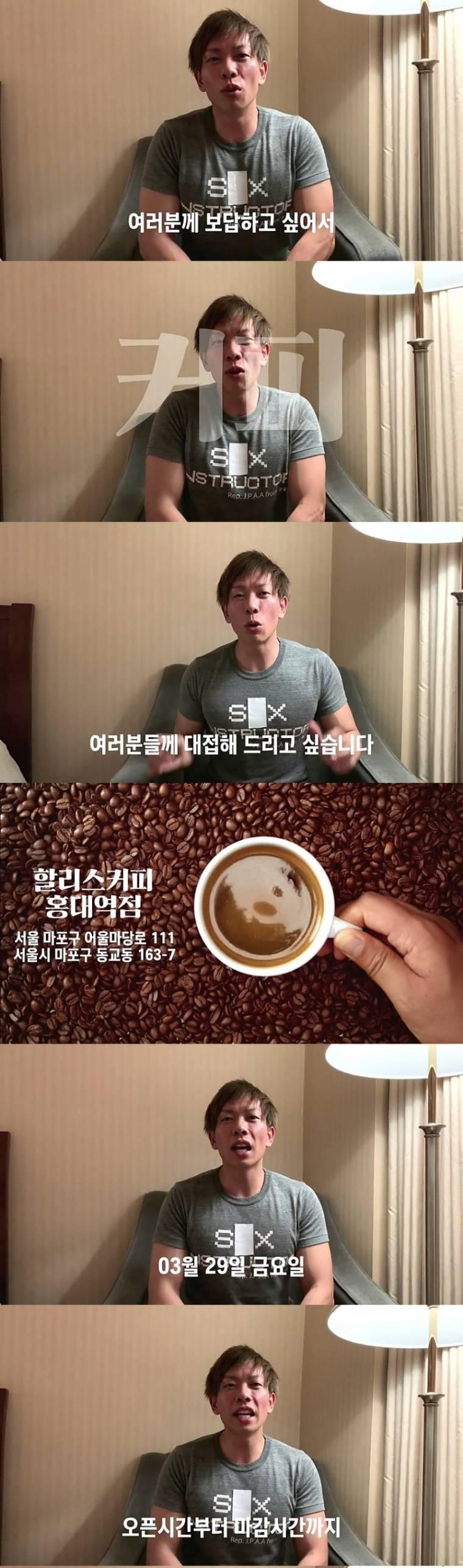 시미켄이 홍대에서 커피 쏜다