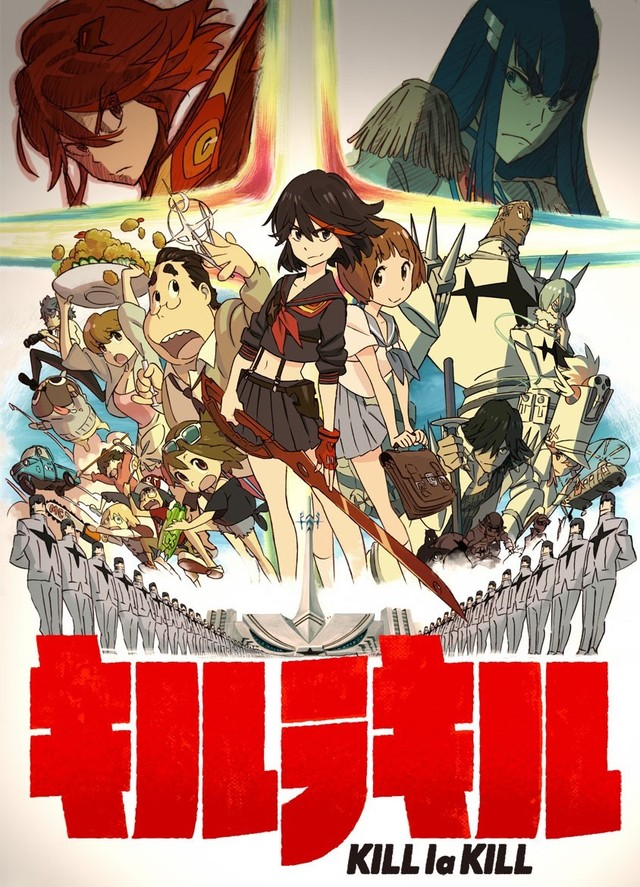 TV 애니메이션 '킬라킬'의 블루레이 박스가 2019년 6월 2..