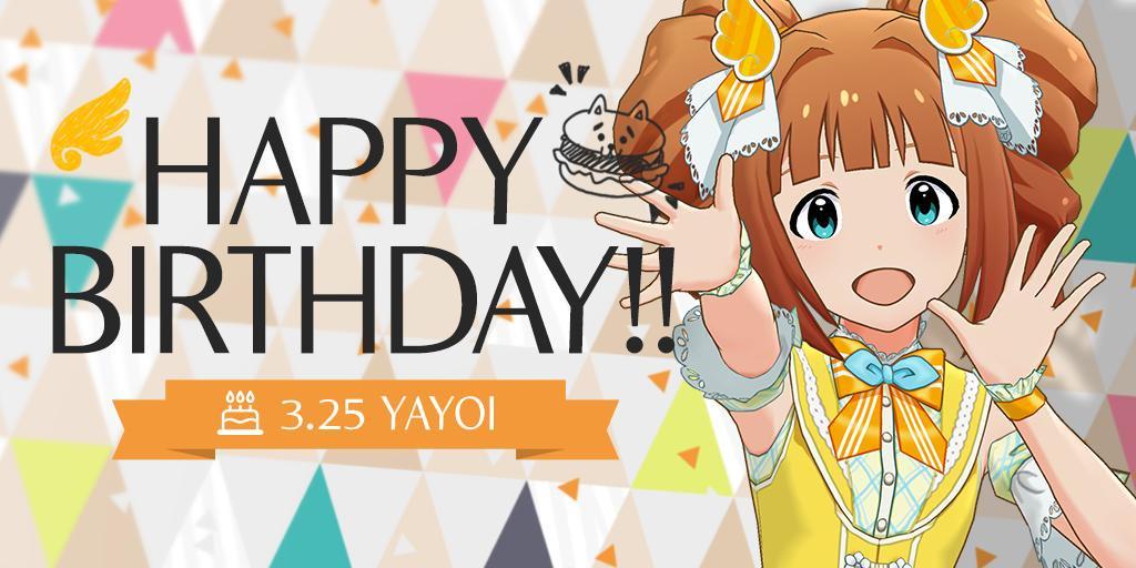 오늘은 '타카츠키 야요이' 의 생일입니다. + 2019년..