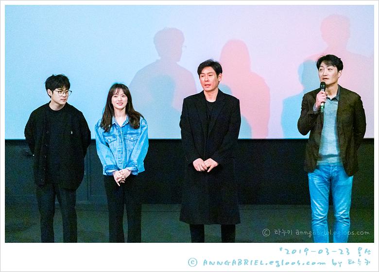 [우상] 설경구, 천우희, 조병규, 이수진 감독..