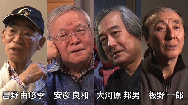 특별 프로그램 '건담 탄생비화'가 NHK 종합에서 2019년..