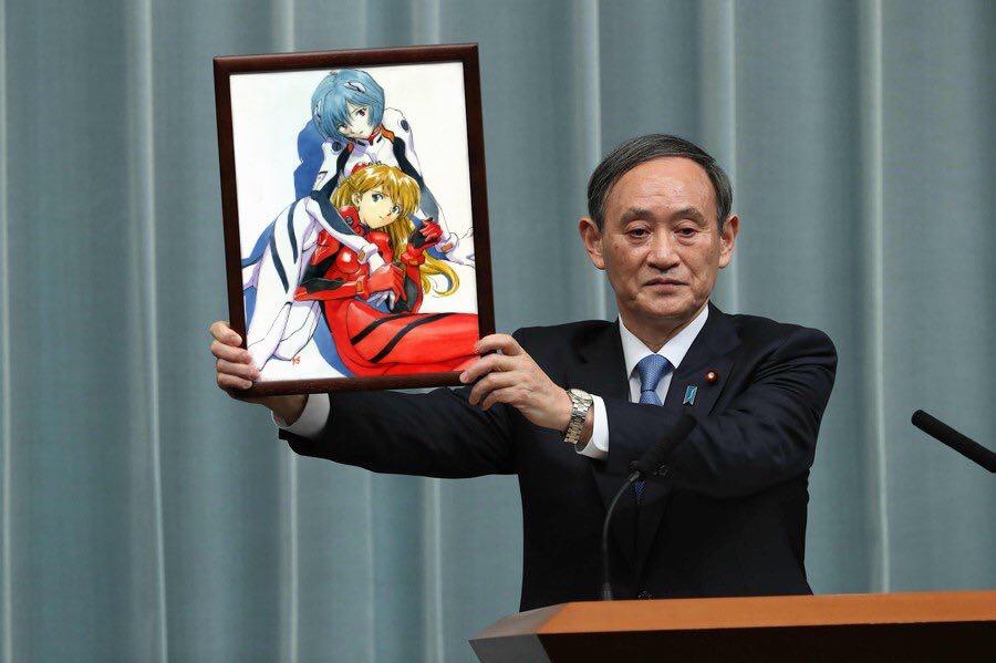 일본의 신연호는 레이와 아스카입니다.