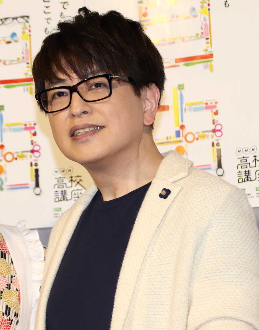 성우 미도리카와 히카루씨, 2019년도 'NHK 고교강좌'의..