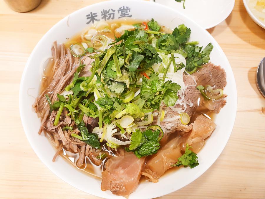 <미분당 / 합정> - 고기가 푸짐한 쌀국수