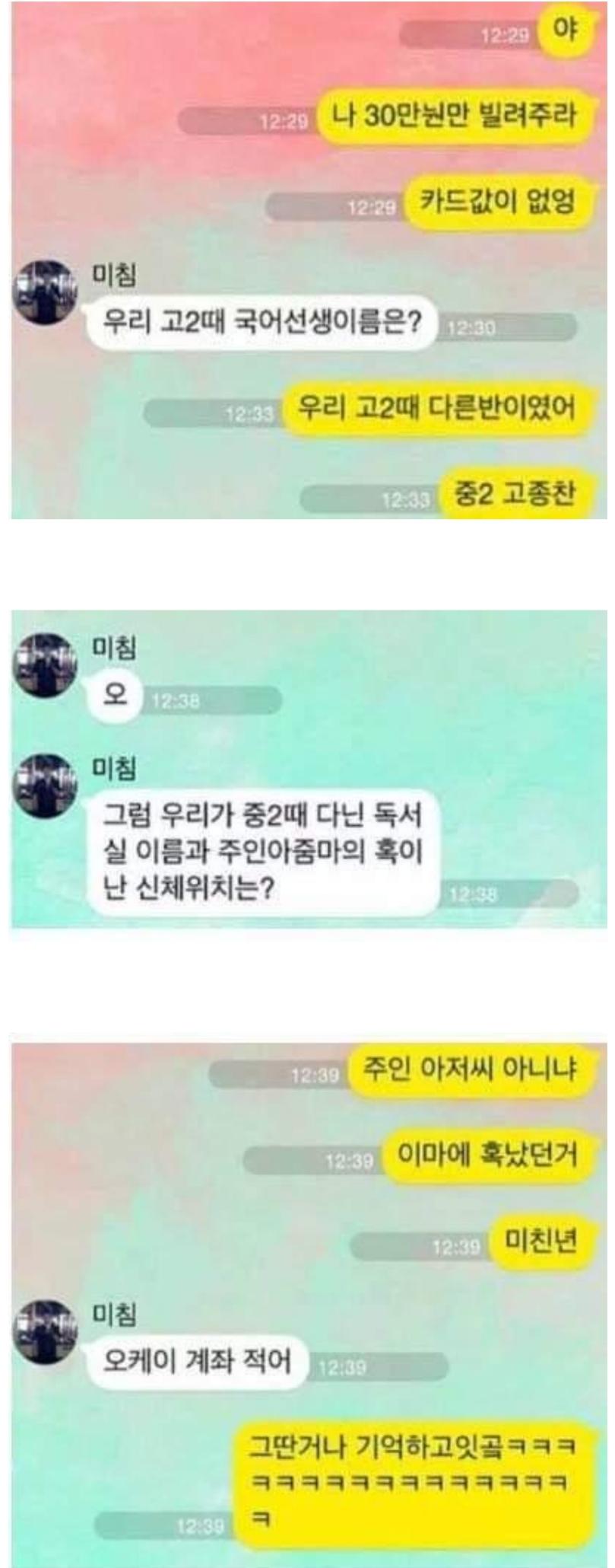 공인인증서 레전드!!!