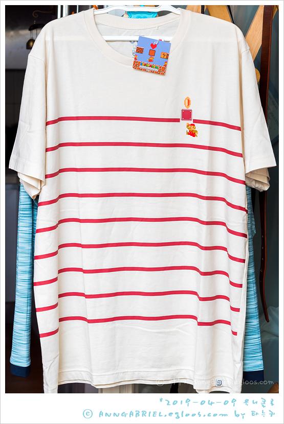 [유니클로] 슈퍼 마리오 콜라보 티셔츠
