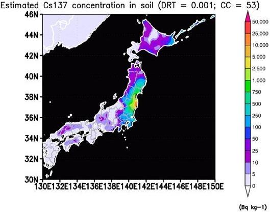 일본 후쿠시마 방사능 수산물 WTO 분쟁 승소, 수..