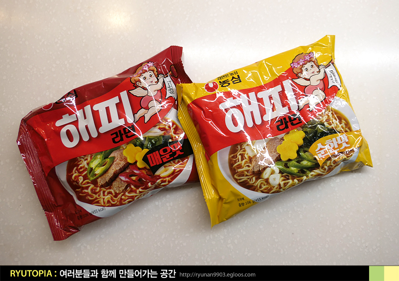 2019.4.15. 해피라면 매운맛 + 순한맛(농심) / ..