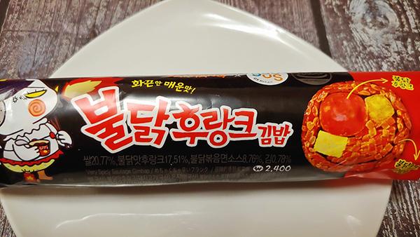 [GS25]불닭후랑크김밥.
