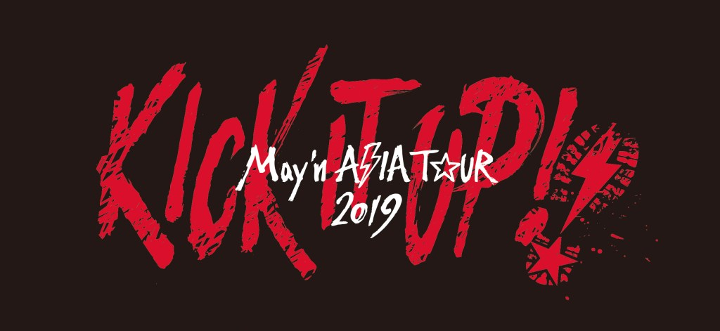 MAY'N ASIA TOUR 2019 「KICK IT UP」!! in Seou..