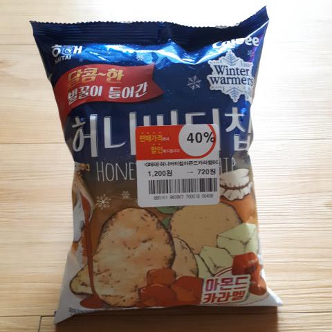 과자 (허니버터칩 아몬드카라멜)