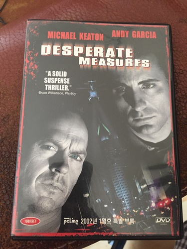 """""""데스퍼레이트"""" 라는 영화를 구했습니다."""