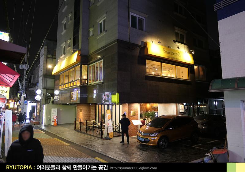 2019.4.21. 베나레스(회기동) / 회기동 벽화거리에..