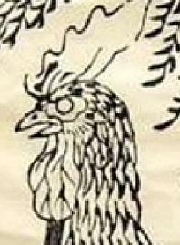 1월 26일마다 등장하는 귀신닭 (鬼鷄) (귀신닭날..