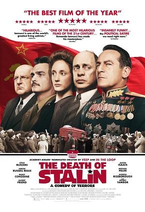 스탈린이 죽었다! - 소련판 '그때 그 사람들'