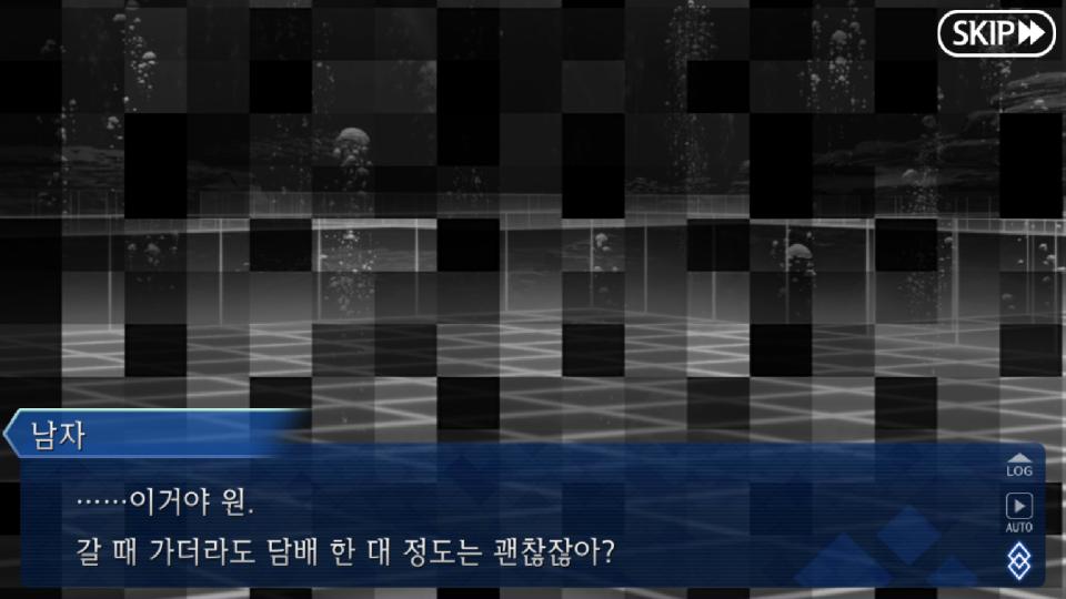 [페그오][한그오] 이번 페엑CCC 번역 퀄리티..