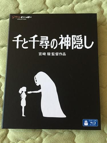 """도쿄에서 사온 것들 13. """"센과 치히로의 행방불명"""" 블.."""