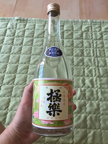 도쿄에서 사온 것들 14. 술들 입니다.