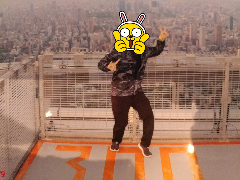 일본입니다.
