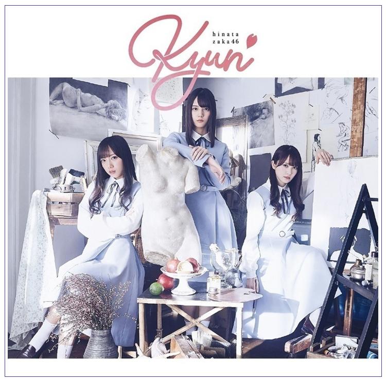 2019년 5/10일자 주간 오리콘 차트(SINGLE 부문)