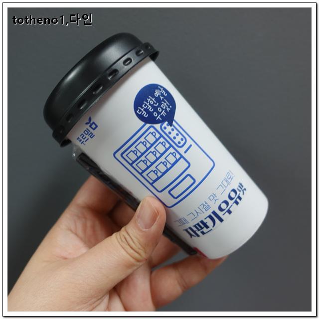 자판기 우유맛 우유[푸르밀]