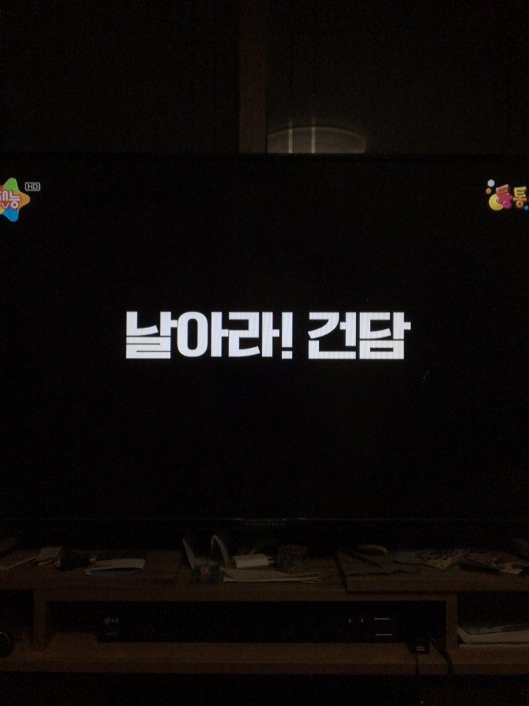 기동전사 건담 재능TV 더빙판 9,10화 간단 감상