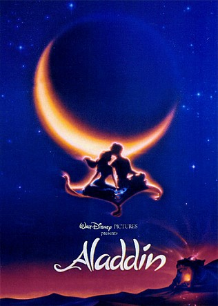 알라딘, 1992