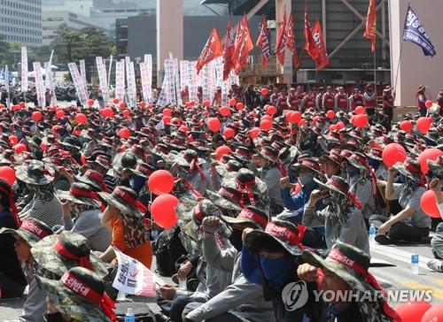 현대중공업 노조의 폭력 시위 모음