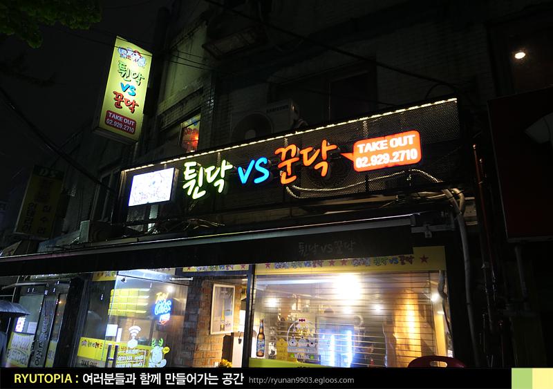2019.5.29. 튄닥 vs 꾼닥(고려대) / 음료가 정말(..