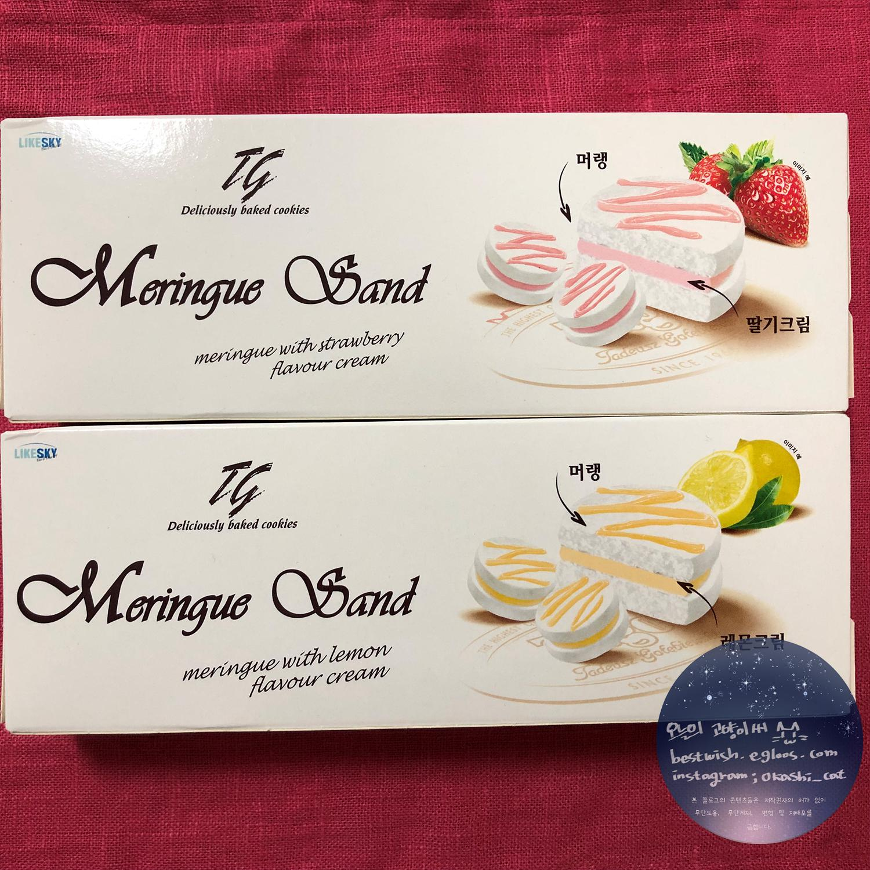 강력한 단 맛, [TAGO] 머랭 샌드 딸기, 레몬